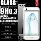 送料無料 AQUOS Xx3 mini 603SH AQUOS SERIE mini SHV38 強化ガラス保護フィルム 液晶保護フィルム AQUOS SERIE mini ガラスフィルム AQUOS Xx3 mini 強化ガラスフィルム SHV38 保護シール ガラスフィルム 強化ガラスフィルム AQUOS Xx3 mini ガラスフィルム 保護フィルム