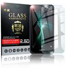AQUOS SERIE mini SHV38 AQUOS Xx3 mini 603SH 強化ガラス保護フィルム 液晶保護フィルム AQUOS SERIE mini ガラスフィルム AQUOS Xx3 mini 強化ガラスフィルム SHV38 保護シール ガラスフィルム 強化ガラスフィルム AQUOS Xx3 mini 603SH ガラスフィルム 保護フィルム