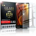 AQUOS mini SH-M03 SIMフリー 強化ガラス保護フィルム 強化ガラス AQUOS mini SH-M03 ガラスフィルム SH-M03 液晶保護フィルム 保護フィルム SH-M03 強化ガラスフィルム SH-M03 保護シール ガラスフィルム 強化ガラスフィルム AQUOS mini SH-M03 ガラスフィルム 保護フィルム