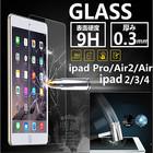 2017新 ipad pro 10.5インチ/2018新 iPad Pro 9.7インチ/ipad air2/ipad air/ipad2/3/4強化ガラスフィルム ipad ガラスフィルム ipad pro液晶フィルム強化ガラス iPad 2018新型 強化ガラス ipad 2017年 新型 iPad Pro 9.7インチ ipad air 強化ガラスフィルム IPAD Air2