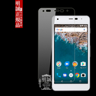 Y!mobile Android One S2 強化ガラス保護フィルム DIGNO G 液晶保護ガラスフィルム Android One S2 ガラスフィルム Android One S2 強化ガラスフィルム DIGNO G 強化保護ガラスフィルム Android One S2 保護フィルム Android One S2 強化ガラス保護フィルム DIGNO G