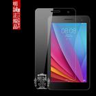 送料無料 Huawei MediaPad T1 7.0 LTE 強化ガラス保護フィルム MediaPad T1 7.0 LTE 液晶保護ガラス 保護フィルム MediaPad T1 7.0 LTEガラスフィルム 強化ガラスフィルム 保護ガラスフィルム MediaPad T1 7.0 LTE 保護フィルム Huawei MediaPad T1 7.0 LTE 強化ガラス