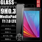 Huawei MediaPad T1 7.0 LTE 強化ガラス保護フィルム MediaPad T1 7.0 LTE 液晶保護ガラス 保護フィルム MediaPad T1 7.0 LTEガラスフィルム 強化ガラスフィルム 保護ガラスフィルム MediaPad T1 7.0 LTE 保護フィルム Huawei MediaPad T1 7.0 LTE 強化ガラス保護フィルム