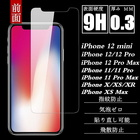 iPhone XS iPhone XS Max iPhone XR 強化ガラス保護フィルム iPhone X iPhone8 iphone8plus ガラスフィルム iphone7 plus iPhone6splus 強化ガラスフィルム iPhone XR 液晶保護フィルム ガラスフィルム iPhone X 液晶保護フィルム iphone7 ガラスフィルム iPhone XS Max