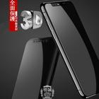 iPhone 11 pro Max 3D 全面保護 強化ガラス保護フィルム iPhone 11 iPhone8 plus iPhone7 iPhone7plus ガラスフィルム iPhone6s plus iphone 11 pro 全面強化ガラスフィルム iPhoneX iPhone8 強化ガラスフィルム 全面保護 iphone5 液晶保護フィルム
