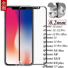 iPhone 11 iPhone 11 pro Max iPhone XR 全面保護 ソフトフレーム iPhone 11 pro mex 強化ガラスフィルム 3D曲面 0.2mm iPhone7 plus 全面ガラス保護フィルム iPhone8 ソフトフレーム 液晶保護ガラスフィルム iPhone6s plus ガラスフィルム iPhoneX 強化ガラスフィルム