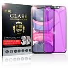 iphone ガラスフィルム iphone 11 pro 強化ガラスフィルム ブルーライトカット iphone 11 極薄液晶シート iphone 11 pro max 視力保護強化ガラスシート iphone 11 pro max 高精細画面保護フィルム 耐衝撃 気泡防止 送料無料
