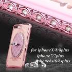 送料無料 iPhoneX リングケース iPhone8 iphone8 plus ソフトケース iPhone7 iphone7 plus TPUソフトケース iphoneX TPUケース iphone6 plus リングケース iphone6s plus ソフトケース iphone7 plus スマホケース iphone6 TPUケース iphone6s 保護ケース iphoneX TPUケース