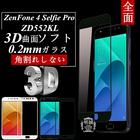 ZenFone 4 Selfie Pro ZD552KL 3D全面保護 強化ガラス保護フィルム ZD552KL 極薄0.2mm 3D 曲面 全面ガラスフィルム ZenFone 4 Selfie Pro ソフトフレーム ZD552KL ソフトフレーム ZD552KL 全面保護ガラスフィルム ZenFone 4 Selfie Pro ZD552KL強化ガラスフィルム 送料無料
