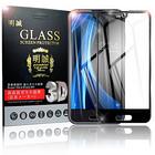 AQUOS R compact 3D全面保護 強化ガラス保護フィルム AQUOS R compact SHV41 極薄0.2mm softbank 3D曲面 ガラス保護フィルム AQUOS R compact ソフトフレーム SHV41 全面強化ガラス保護フィルム AQUOS R compact SHV41 ガラスフィルム AQUOS R compact 保護ガラス 送料無料