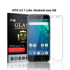 Android one X2 強化ガラスフィルム 保護フィルム HTC U11 life 保護フィルム 強化ガラスフィルム Android one X2 液晶保護ガラス HTC U11 life 保護シール 強化ガラスフィルム Android one X2 強化ガラスフィルム HTC U11 life ガラスフィルム Android one X2 保護フィルム