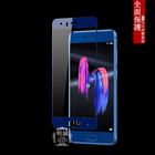 HUAWEI honor 9 強化ガラス保護フィルム HUAWEI honor 9 3D曲面 液晶保護 全面保護ガラスフィルム Huawei Honor 9 強化ガラスフィルム 3D全面保護 Huawei honor 9 保護ガラス Huawei honor 9 全面保護 強化保護ガラス Huawei honor 9 強化ガラス保護フィルム Huawei honor 9
