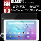 HUAWEI MediaPad T2 10.0 Pro 606HW 強化ガラス保護フィルム HUAWEI MediaPad T2 10.0 Pro 液晶保護ガラスフィルム HUAWEI MediaPad T2 10.0 Pro 606HW 強化ガラスフィルム MediaPad T2 10.0 Pro ガラスフィルム HUAWEI MediaPad T2 10.0 Pro 606HW 保護フィルム 送料無料