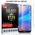 ファーウェイ HUAWEI P20 lite HWV32 液晶保護ガラスフィルム HUAWEI P20 lite Huawei P20 lite 強化ガラス保護フィルム 保護フィルム HWV32 強化ガラスフィルム HWV32 保護フィルム HUAWEI P20 lite 強化ガラスフィルム HUAWEI P20 lite HWV32 強化ガラスフィルム 送料無料