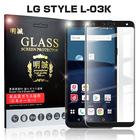 LG style L-03K 強化ガラス保護フィルム 剛柔ガラスフィルム LG style L-03K 3D 全面保護ガラスフィルム 0.2mm 曲面 LG style LG style L-03K ソフトフレーム LG style L-03K 保護フィルム LG style L-03K 強化ガラスフィルム LG style L-03K 全面ガラスフィルム 送料無料