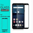 LG style L-03K 3D 全面保護ガラスフィルム LG style L-03K 0.2mm 曲面 LG style 強化ガラス保護フィルム 剛柔ガラスフィルム LG style L-03K ソフトフレーム LG style L-03K 保護フィルム LG style L-03K 強化ガラスフィルム LG style L-03K 全面ガラスフィルム 送料無料