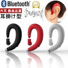 Bluetooth 4.1 ワイヤレスイヤホン ヘッドセット 片耳 高音質 耳掛け型 ブルートゥースイヤホン マイク内蔵 スポーツ ハンズフリー 通話可 日本語音声通知 iPhone&Android対応 iPhone XS Max iphone8 plus iphone7 Xperia Galaxy S9 GalaxyS8 AQUOS Android対応 送料無料