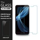 AQUOS Sense Plus SH-M07 強化ガラス保護フィルム Android One X4 液晶保護ガラスフィルム Android One X4 保護フィルム AQUOS Sense Plus 強化ガラスフィルム AQUOS Sense Plus 保護フィルム Android One X4 ガラスフィルム AQUOS Sense Plus SH-M07 強化ガラスフィルム