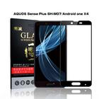 Android One X4 3D全面保護ガラスフィルム AQUOS Sense Plus SH-M07 曲面 強化ガラス保護フィルム Android One X4 剛柔ガラス AQUOS Sense Plus ソフトフレーム ガラスフィルム AQUOS Sense Plus 保護フィルム Android One X4 ガラスフィルム AQUOS Sense Plus フルーカバー