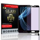 Android One X4 ブルーライトカット AQUOS Sense Plus SH-M07 3D全面保護ガラスフィルム 曲面 強化ガラス保護フィルム Android One X4 剛柔ガラス AQUOS Sense Plus ソフトフレーム ガラスフィルム AQUOS Sense Plus保護フィルム Android One X4 ガラスフィルム フルーカバー