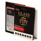 明誠正規品 前面タイプ xperia Z3compact SO-02G 強化ガラスフィルム 前面保護フィルム SO-02Gガラス フィルム液晶保護フィルム強化ガラス 保護シート 保護シート 前面タイプ xperia Z3compact SO-02G 強化ガラスフィルム 前面保護フィルム Z3 compact 液晶保護シートシール