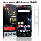 Xperia XZ2 Compact 液晶保護ガラスフィルム Xperia XZ2 Compact SO-05K 強化ガラス保護フィルム SO-05K 保護フィルム Xperia XZ2 Compact 強化ガラスフィルム Xperia XZ2 Compact SO-05K 強化ガラスフィルム Xperia XZ2 Compact SO-05K 保護フィルム Xperia XZ2 Compact