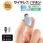 Bluetooth 4.1 超小型 ブルートゥースイヤホン ワイヤレスイヤホン 片耳 ヘッドセット 高音質 ハンズフリー通話 超小型 マイク内蔵無線通話 ハイレゾ級高音質 iphoneX iphone8 iphone7 Xperia Galaxy S9 GalaxyS8 AQUOS R2 送料無料