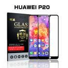 HUAWEI P20 3D 全面保護 強化ガラス保護フィルム ファーウェイ HUAWEI P20 液晶保護ガラスフィルム HUAWEI P20 ガラスフィルム HUAWEI P20 保護フィルム HUAWEI P20 保護フィルム HUAWEI P20 強化ガラス保護フィルム HUAWEI P20 強化ガラス HUAWEI P20 保護フィルム 送料無料
