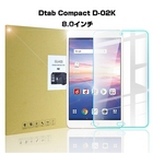 Dtab Compact D-02K ガラスフィルム Dtab Compact D-02K 8.0インチ 液晶保護ガラスフィルム Dtab Compact D-02K 強化ガラスフィルム D-02K 保護フィルム 強化ガラスシート 画面保護 送料無料