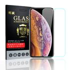 iPhone 11 iPhone 11 pro ガラスフィルム iPhone XR 液晶保護フィルム iPhone XS Max 強化ガラスフィルム iPhone X 液晶保護フィルム 強化ガラスフィルム iPhone 11 pro Max 液晶保護フィルム iphoneX 画面保護フィルム ガラスシート