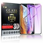 iPhone 11 Pro ガラスフィルム ブルーライトカット 3D 全面保護 iPhone XR 液晶保護フィルム iPhone XS Max 全面強化ガラスフィルム 強化ガラスフィルム iPhone 11 液晶保護 全面保護 iPhone X 強化ガラスフィルム ブルーライトカット