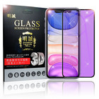 iphone 11 pro ガラスフィルム 全面保護強化ガラスフィルム ブルーライトカット iphone 11 pro max 液晶保護シート 液晶保護ガラスフィルム iphone 11 液晶保護シートiphone 11 pro max 画面保護シール 視力保護強化ガラスシート 送料無料