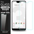 Google Pixel 3 XL ガラスフィルム Google Pixel 3 XL 液晶保護ガラスフィルム Google Pixel 3 XL 強化ガラスフィルム Google Pixel 3 XL 保護フィルム Google Pixel 3 XL 保護シール Google Pixel 3 XL液晶保護ガラス Google Pixel 3 XL 硬度9H 厚み0.3mm 送料無料