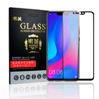HUAWEI Nova 3 3D全面保護 ガラスフィルム HUAWEI Nova 3 曲面 液晶保護ガラスフィルム HUAWEI Nova 3 強化ガラスフィルム フルーカバー 強化ガラス保護フィルム HUAWEI Nova 3 保護フィルム HUAWEI Nova 3 保護シール HUAWEI Nova 3 硬度9H 厚み0.3mm ファーウェイ