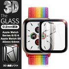 Watch Series 5 ガラスフィルム 3D全面保護 ソフトフレーム フルーカバー Watch Series 5 ガラスフィルム アップルウォッチ Series 5 強化ガラス保護フィルム Apple Watch Series 5 強化ガラス保護フィルム 40mm/44mm 送料無料