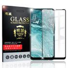 OPPO AX7 ガラスフィルム OPPO AX7 ガラス保護フィルム OPPO AX7 液晶保護ガラスフィルム OPPO AX7 液晶保護フィルム フルーカバー 液晶保護ガラスフィルム OPPO AX7 液晶保護フィルム OPPO AX7 全面保護フィルム 送料無料
