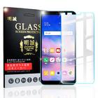 LG Q Stylus ガラスフィルム LG Q Stylus 液晶保護ガラスフィルム LG Q Stylus 強化ガラス保護フィルム LG Q Stylus 液晶保護フィルム LG Q Stylus 保護ガラスフィルム LG Q Stylus 保護ガラスフィルム LG Q Stylus スクリーン保護フィルム 硬度9H 厚み0.3mm 送料無料