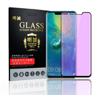 HUAWEI Mate 20 Pro ガラスフィルム 3D全面保護 HUAWEI Mate 20 Pro 液晶保護ガラスフィルム HUAWEI Mate 20 Pro ブルーライトカット 強化ガラスフィルム 曲面 フルーカバー HUAWEI Mate 20 Pro 液晶保護フィルム 全面保護ガラスフィルム 硬度9H 厚み0.3mm 送料無料