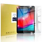 ipad mini5 ガラスフィルム iPad mini5 ガラスフィルム ミニ5 液晶保護フィルム強化ガラス ipadmini5 保護ガラスフィルム iPadmini5 保護ガラスシート強化ガラス ipadmini5 液晶保護シート