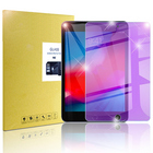 ipad mini5 ガラスフィルム ブルーライトカット iPad mini5 ガラス保護シート ミニ5 強化ガラスフィルム iPadmini5 ブルーライトカット 保護シート ipad mini5 ブルーライトカットガラスフィルム