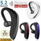 ワイヤレスイヤホン ブルートゥース イヤホン 左右耳通用 Bluetooth 5.0 180°回転 超長待機 耳掛け型 ヘッドセット 片耳無痛装着タイプ 最高音質 マイク内蔵