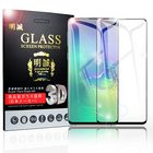 docomo Galaxy S10 SC-03L ガラスフィルム Samsung Galaxy S10 3D全面保護 ガラスフィルム au SCV41 指紋防止保護シート au SCV41 強化ガラス画面保護シート 耐衝撃 ドコモ Galaxy 液晶シート スマホ画面保護シート 送料無料