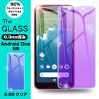 ソフトバンク Android One S5 ガラスフィルム Android One S5 ブルーライトカット 強化ガラスフィルム softbank ブルーライトカット 視力保護強化ガラスシート Android One S5 指紋防止保護シート 画面保護フィルム 耐衝撃 極薄タイプ 送料無料