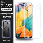 Galaxy A30 SCV43 ガラスフィルム Galaxy A30 SCV43 液晶保護強化ガラスフィルム au SCV43 液晶保護ガラスシール UQ モバイル Galaxy A30 画面保護フィルム 2.5D画面保護シート 極薄タイプ ラウンドエッジ加工 指紋防止 9H硬度 送料無料