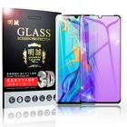 ドコモ HUAWEI P30 Pro HW-02L ガラスフィルム ブルーライトカット docomo HW-02L 視力保護強化ガラスシート HUAWEI P30 Pro ブルーライトカット 液晶保護ガラスフィルム 画面保護フィルム ラウンドエッジ加工 指紋防止 極薄タイプ 送料無料