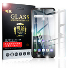 ソフトバンク LG K50 ガラスフィルム 2.5D 画面保護シール LG K50 強化ガラス保護フィルム softbank LG K50 保護シール ソフトバンク LG K50 画面保護フィルム 耐衝撃 高精細画面保護 指紋防止 極薄タイプ 業界最高9H硬度