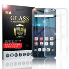 ドコモ LG style2 L-01L ガラスフィルム LG style2 L-01L 強化ガラス保護フィルム LG style2 L-01L 画面保護フィルム docomo LG style2 L-01L 液晶保護ガラスフィルム LG style2 L-01L 高精細画面保護 防塵 業界最高硬度9H 耐衝撃 送料無料