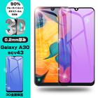 Galaxy A30 ガラスフィルム ブルーライトカット Galaxy A30 全面保護シール Galaxy A30 液晶保護ガラスシート Galaxy A30 画面保護フィルム Galaxy A30 ブルーライトカット 液晶保護フィルム 送料無料