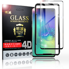 Galaxy S10 ガラスフィルム Samsung Galaxy S10 強化ガラス保護フィルム 液晶保護フィルム スマホ 超薄シール 指紋防止 画面シート 0.15mm超薄タイプ 完全な表面保護 耐衝撃 ガイド枠付き 送料無料