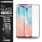 Samsung Galaxy S10 + ガラスフィルム ソフトフレーム Galaxy S10 + 強化ガラス スマホ 画面シート 液晶保護フィルム 超薄シール 指紋防止 0.15mm超薄タイプ 完全な表面保護 耐衝撃 ガイド枠付き 送料無料